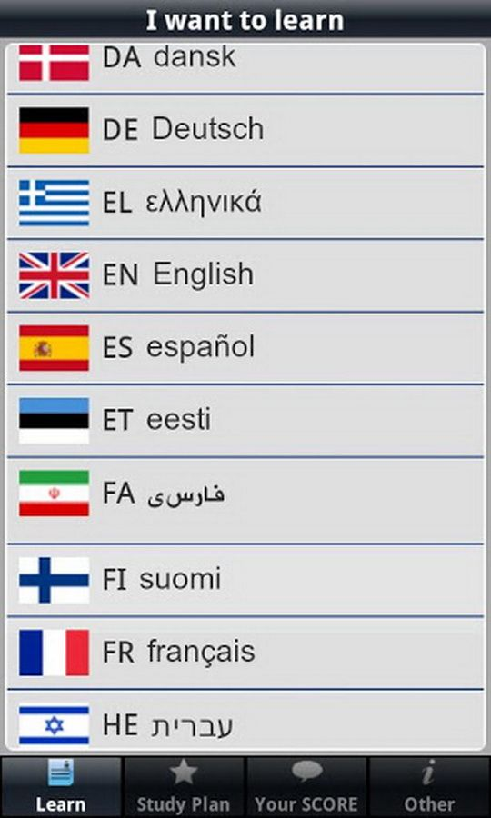 50 ������ / 50 languages (v9.7) - �������� ����������� ������ | Android