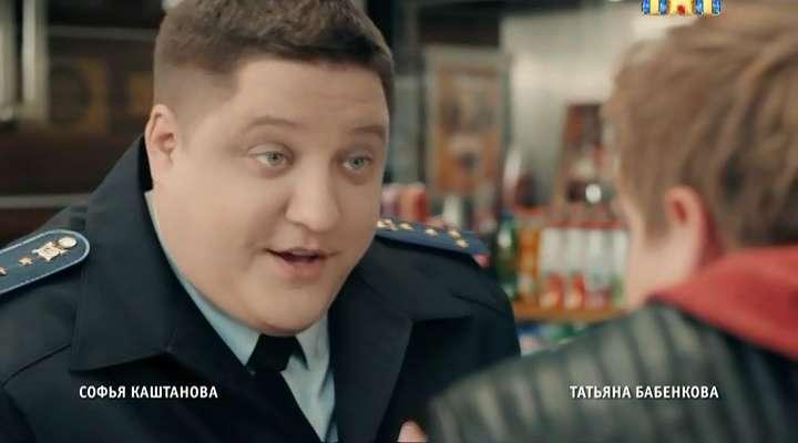 Полицейский с рублёвки [01-08 серии из 08] | SATRip