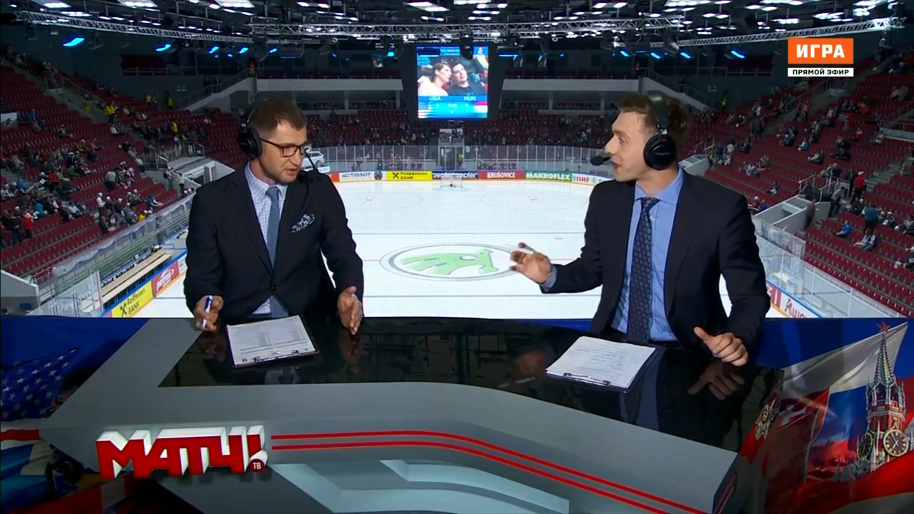 Хоккей. Чемпионат мира 2016. Группа B. 5 тур. США - Венгрия [13.05] | HDTVRip 720p | 50fps