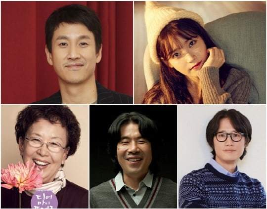 IU Confirmed To Join Lee Sun Gyun In New tvN Drama As Main Cast Members Are Announced