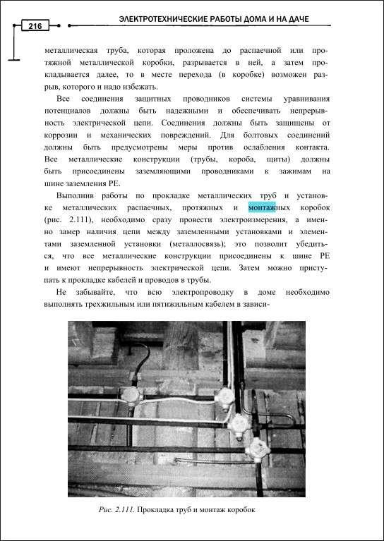 ������ ����� - ��� ���� �������� | PDF