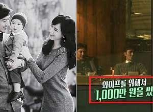안정환이 연애 시절 이혜원과 데이트 한 번을 위해 천만 원을 쓴 이유(반전)