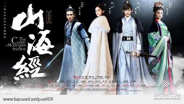 Sơn Hải Kinh Truyền Thuyết Xích Ảnh - Image 1