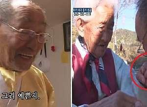 아직까지도 진정한 '벤츠 남편'으로 평가받는 백발의 94세 할아버지가 아내를 대하는 수준