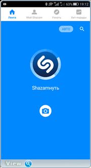 Shazam Encore 7.4.0-161216 [Android]