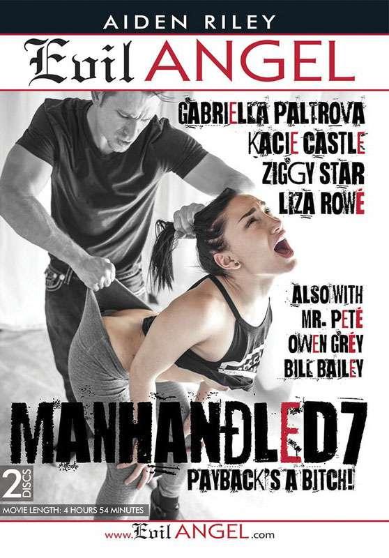 Избитые 7 | Manhandled 7