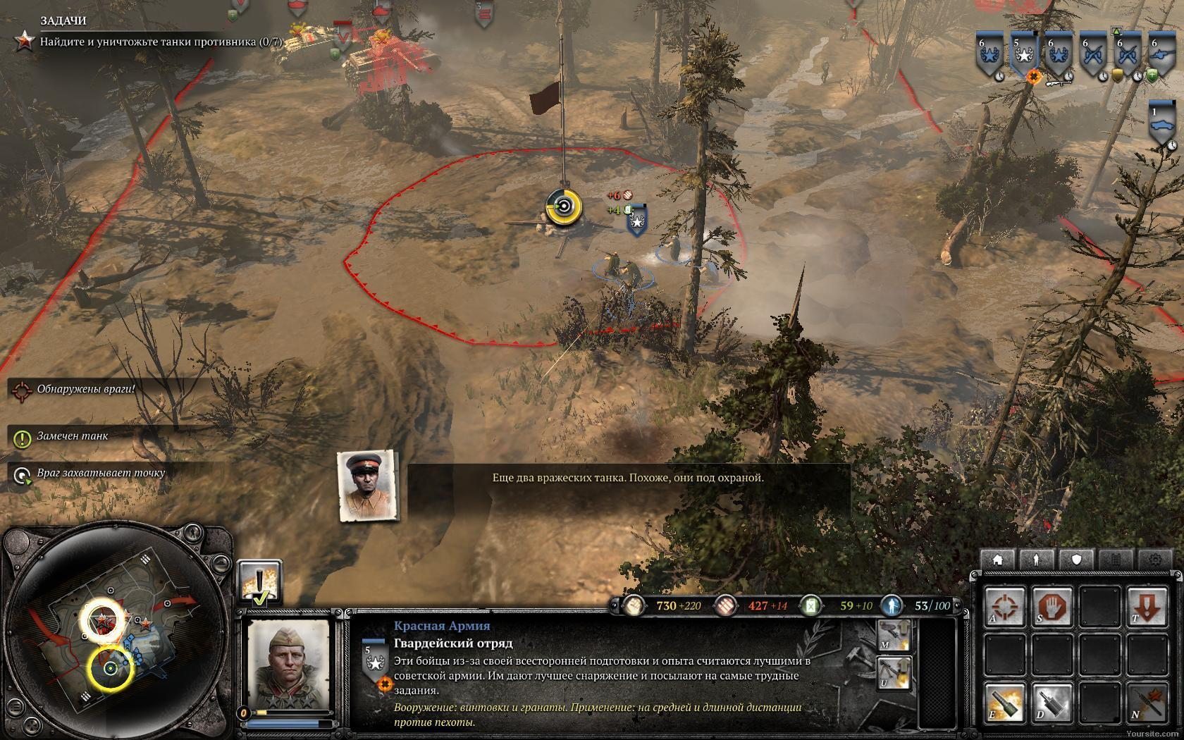 Company of Heroes 2: Master Collection [v 4.0.0.21400 + DLC's] | PC | Repack от =nemos=