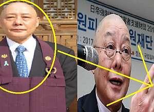 위안부 실체 증명하는 일본군 콘돔 한국에 기증한 일본인 스님.
