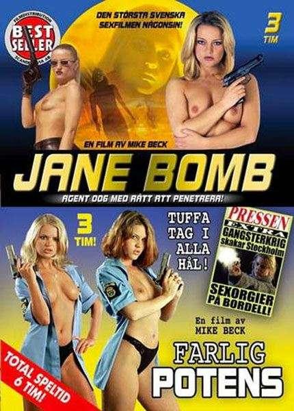 порно фильм бомба
