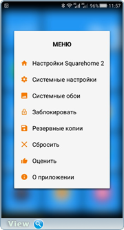 SquareHome 2 Premium. Win 10 style 1.2.4 [Android]