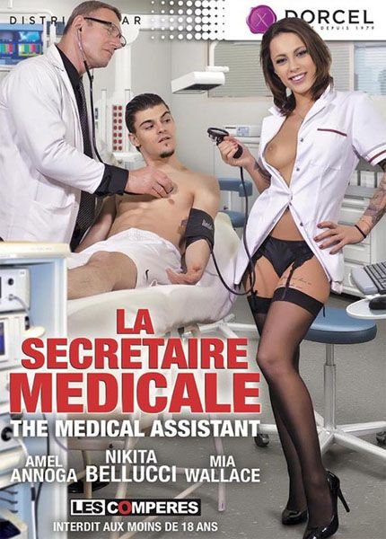 Фельдшер | The Medical Assistant