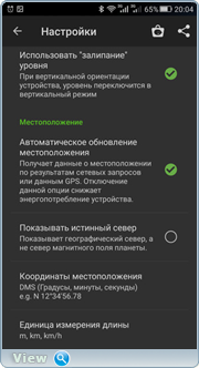 Compass Level & GPS Premium 2.4.6 [Android]