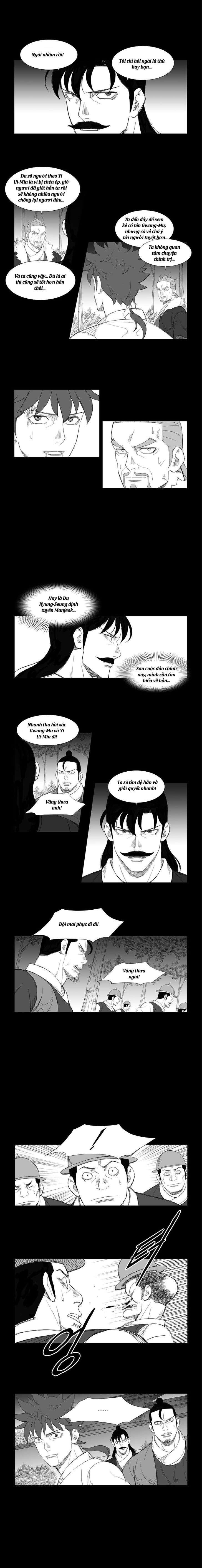 Mujang Chapter 118 - Hamtruyen.vn