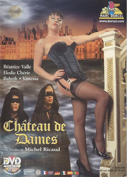 ����� �������� ���� | Chateau De Dames / Mansion Of Desire