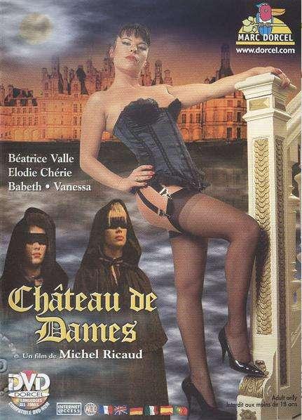 Замок Анальных Утех | Chateau De Dames / Mansion Of Desire