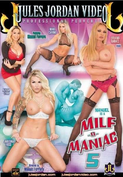 Мануэль - Маньяк Мамочек 5 | Manuel Is A MILF-O-Maniac 5