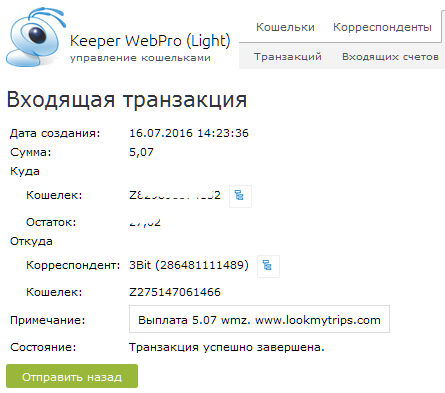 http://imagizer.imageshack.com/img923/5286/Mc1IoR.png