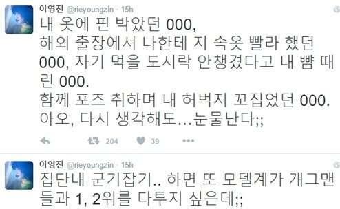 모델 장윤주와 송경아가 진짜 대단한 이유. jpg