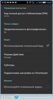 Mezzmo 2.0.10 [Android]