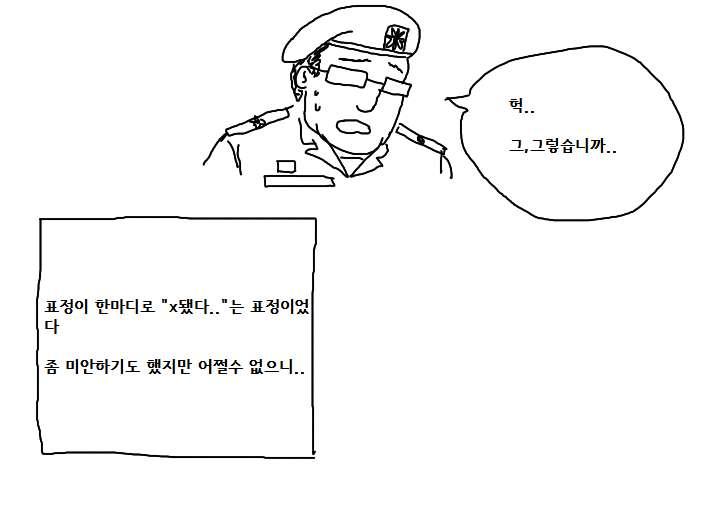 Sap58N.png