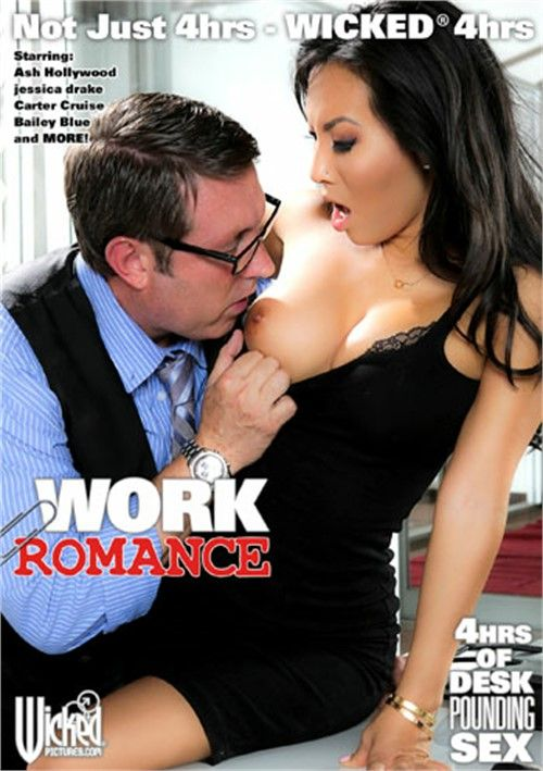 Служебный Роман | Work Romance