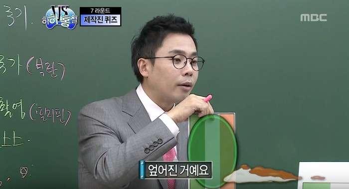 설민석 강사의 국기 암기법