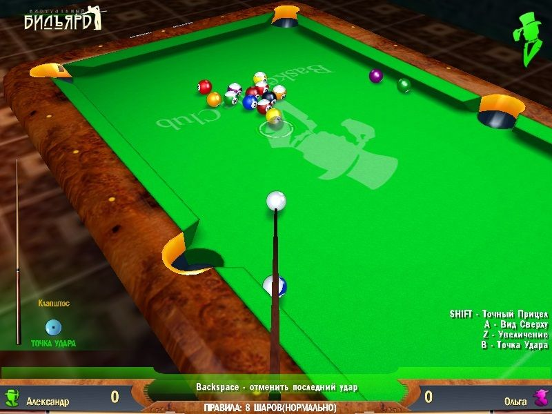 Master of Billiard | PC | Лицензия