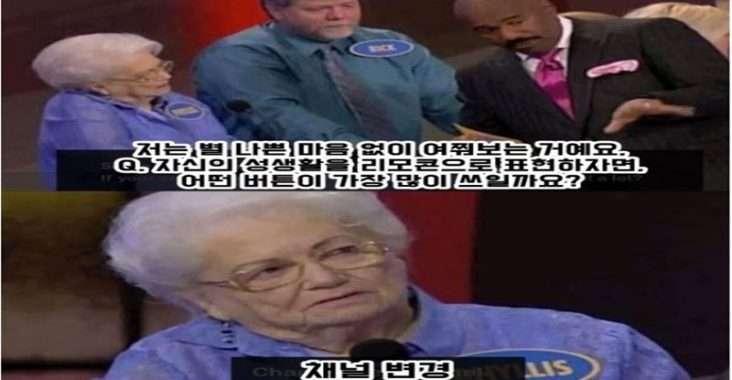 pneLbTIWj