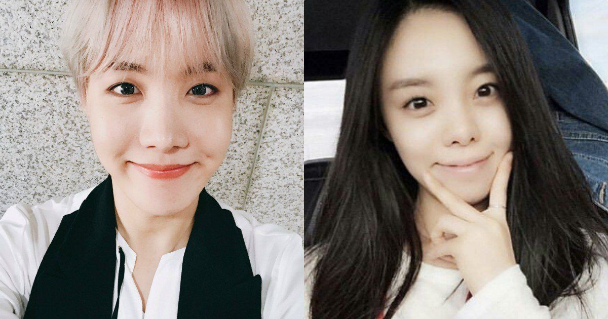 BTS J-Hope And His Sister Are Sibling Visual Goals