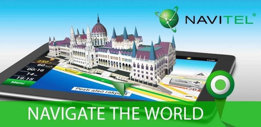 Навител Навигатор / Navitel Navigator v.9.7.2286 Full + Карты Q1 2017 | Android