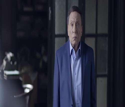 اعلان مسلسل مؤمون وشركاءه بطوله