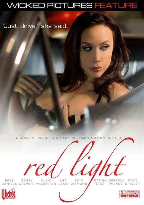 ������� ���� | Red Light