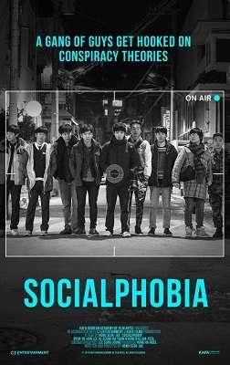 Социофобия | HDTVRip | L2