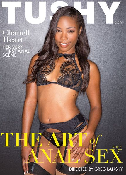 ��������� ��������� ����� 3 | The Art of Anal Sex 3