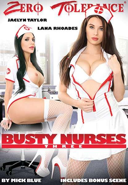 Грудастые Медсестры 3 | Busty Nurses 3