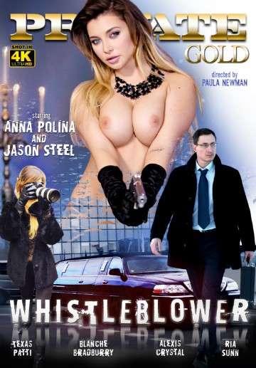 Осведомитель | Whistleblower
