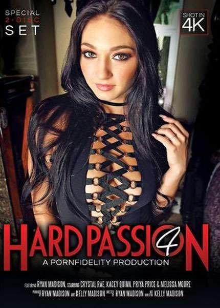 ������� ������� 4 | Hard Passion 4