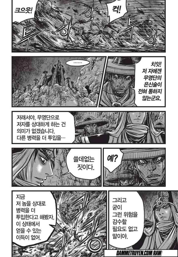Hiệp Khách Giang Hồ chap 507 page 16 - IZTruyenTranh.com