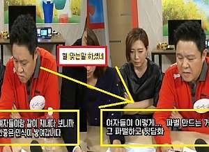 여자들의 문제라는 발언에 명쾌한 답을 해준 김구라의 고민상담(jpg)