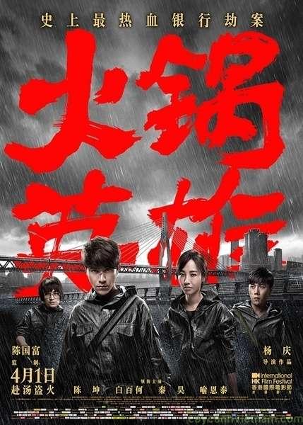 [ Hành Động ] Chongqing Hot Pot 2016 ViE 720p BluRay DD5.1 x264-WiKi ~ Bí Mật Địa Đạo