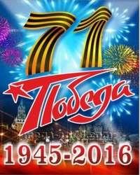 Парад Победы, посвященный 71-ой годовщине Победы в ВОВ 1941-1945г., Санкт-Петербург. Дворцовая площадь | SATRip