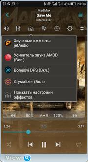 JetAudio HD Music Player Plus 9.0.0 [Android]