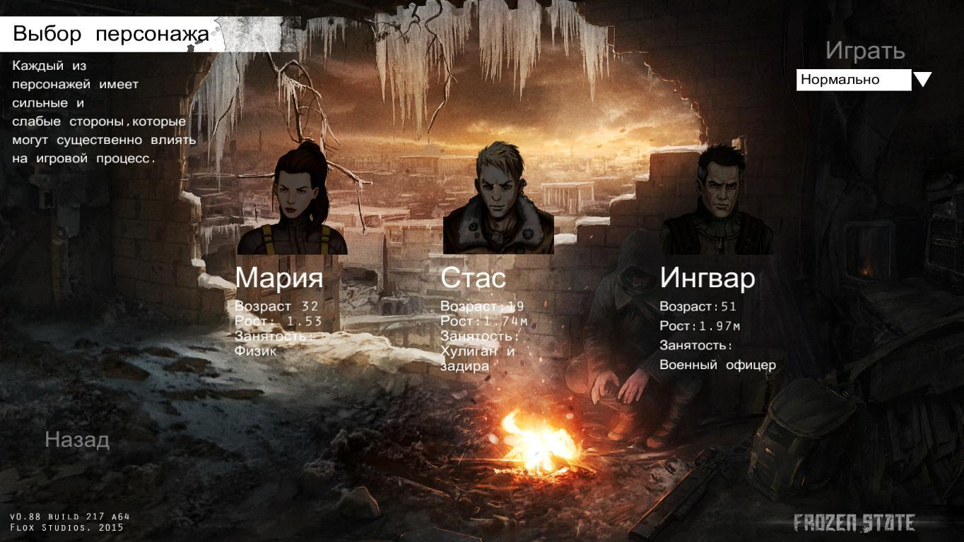 Frozen State [v1.00.278] | PC | RePack от Saverneo