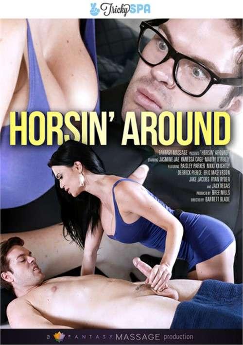 Интрига | Horsin' Around