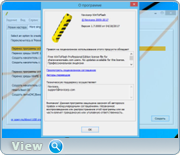 Novicorp WinToFlash Professional 1.7.0 Final RePack (& portable) by KpoJIuK