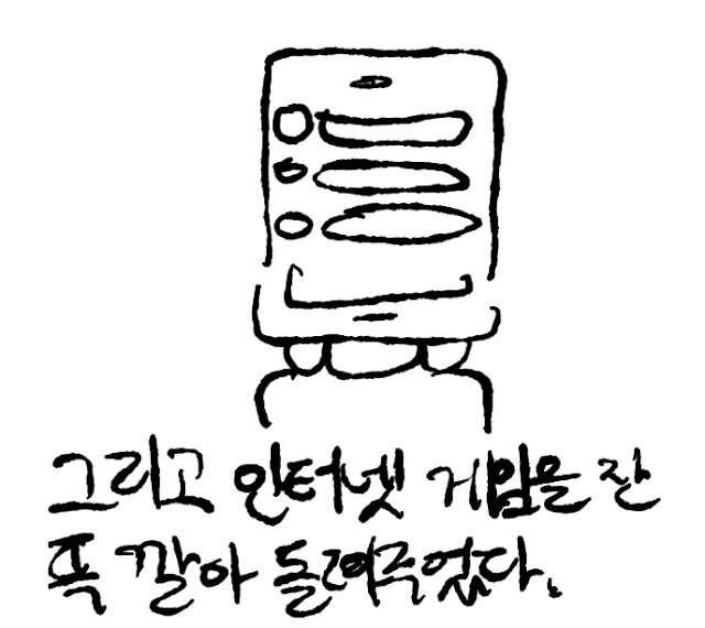 71S7bK.jpg