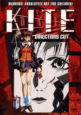 Кайт - девочка-убийца | DVDRip-AVC | P