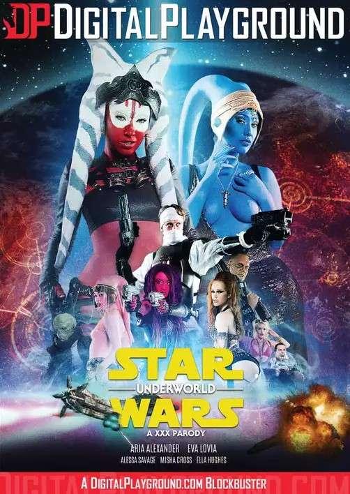 Другой Мир Звездных Войн | Star Wars Underworld: A XXX Parody