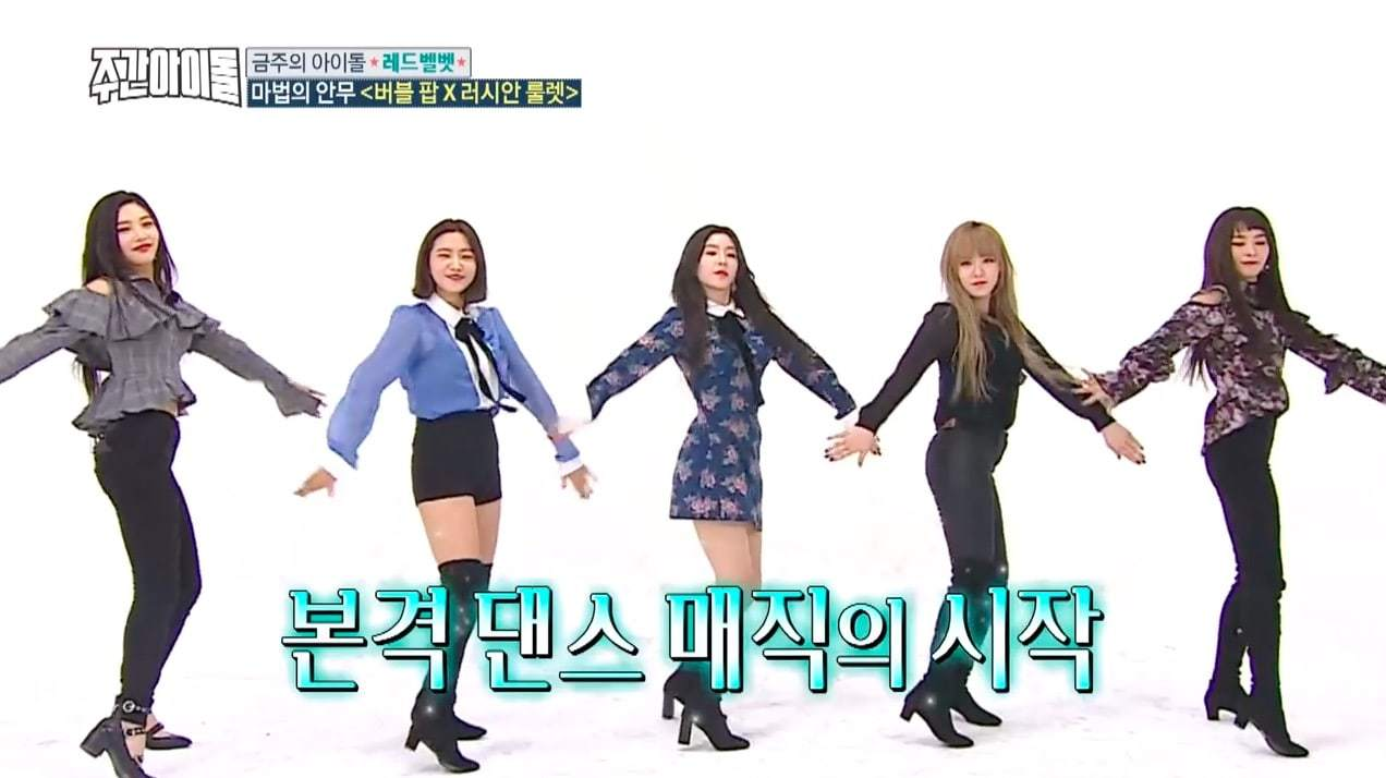"Watch: Red Velvet Proves ""Russian Roulette"" Choreography Is A Perfect Match For HyunA's ""Bubble Pop"""
