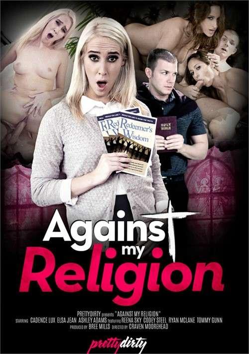 Против Моей Религии | Against My Religion